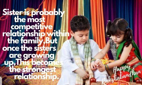 raksha-bandhan-quotes-for-sister 2020
