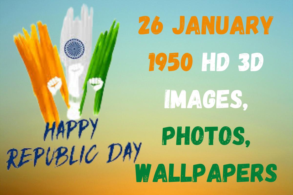 26 January 1950 HD 3D Images, Photos