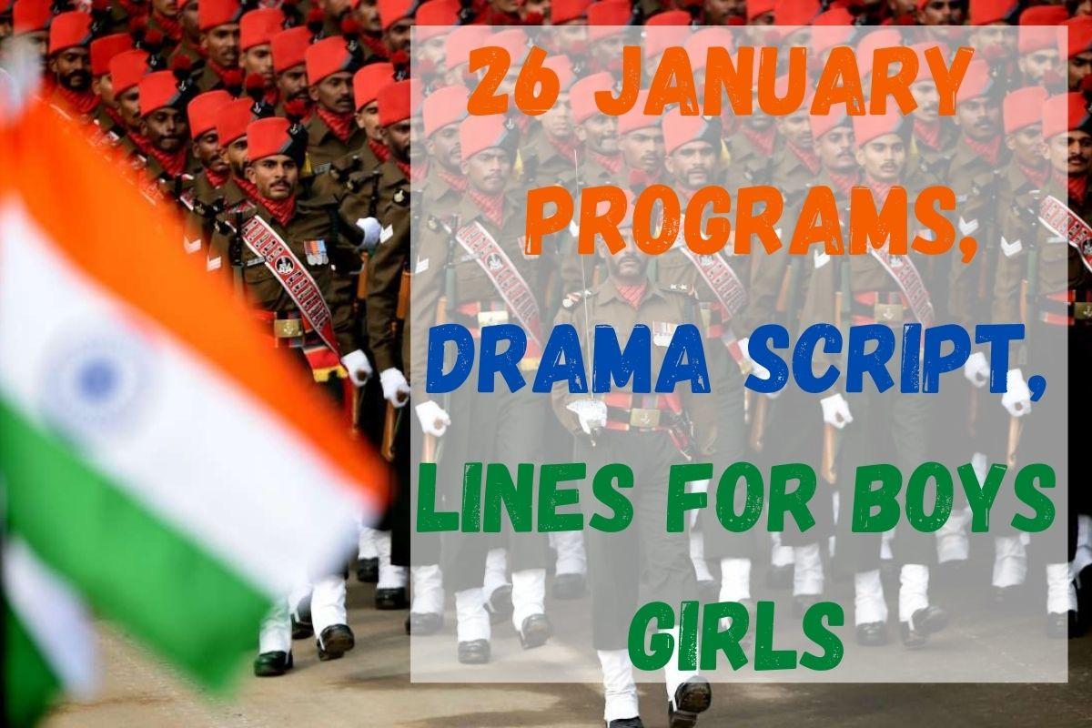 2021 Republic Day Programs, Drama Script