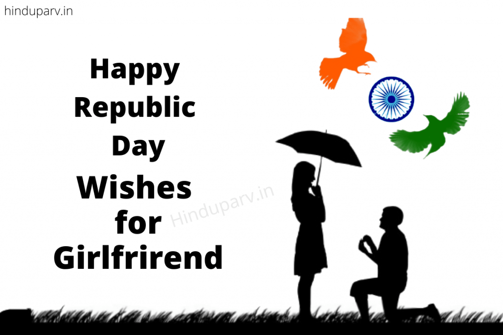 republic day wishes for girlfriend
