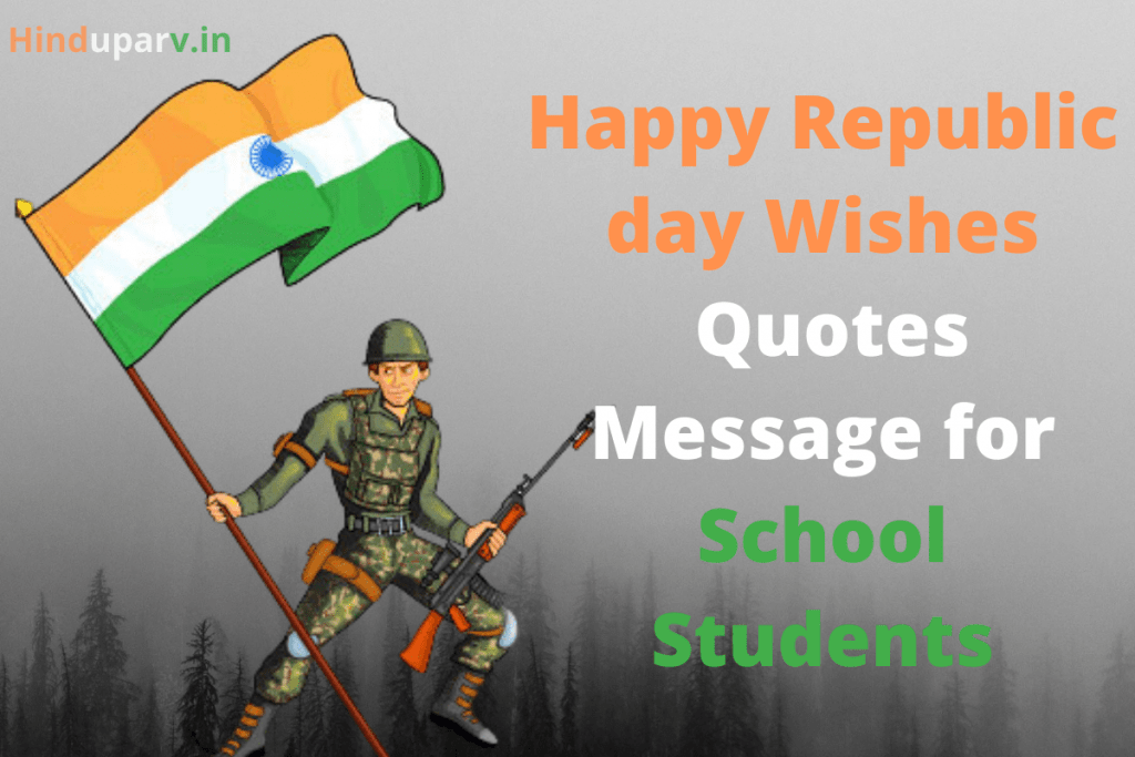 Happy Republic day Wishes for School Students