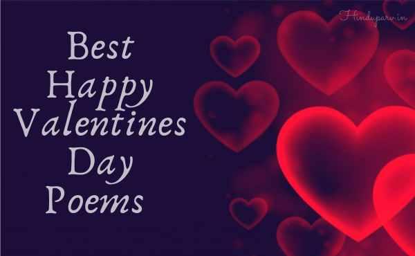 Best Happy Valentines Day Poems 2021